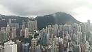 國際金融中心2期, 香港寫字樓