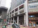 The Wellington, Hong Kong Office