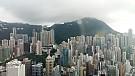 国际金融中心2期, 香港写字楼