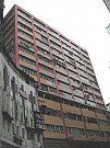 Shing King Industrial Building (cw), Hong Kong Office