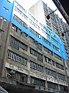 Central Industrial Building, Hong Kong Office