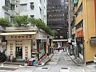 Ming Fat House, Hong Kong Office