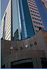 南丰商业中心, 香港写字楼