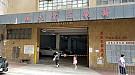 Bonsun Industrial Building, Hong Kong Office