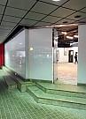 Shun Tak Centre, Hong Kong Office