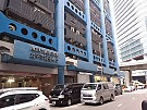 太平洋貿易中心, 香港寫字樓