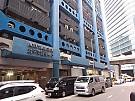 Pacific Trade Centre, Hong Kong Office