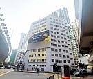 Hing Yip Centre, Hong Kong Office