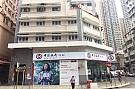 Sin Hua Building, Hong Kong Office