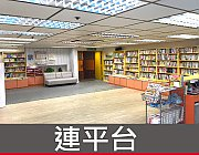 金龍工業中心 第01座