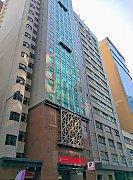 Benson Tower, Hong Kong Office