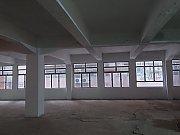 華隆工業大廈