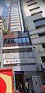 Nan Dao Commercial Building, Hong Kong Office
