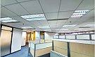 Sino Plaza, Hong Kong Office