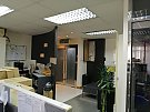 Well Fung Industrial Centre, Hong Kong Office