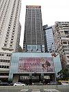 World Trade Centre, Hong Kong Office